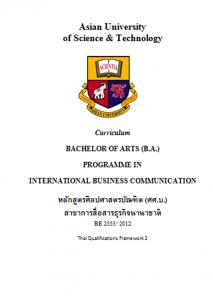 BA International Business Communication