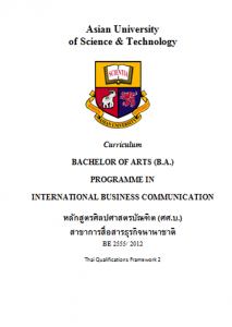 BA International Business Communication
