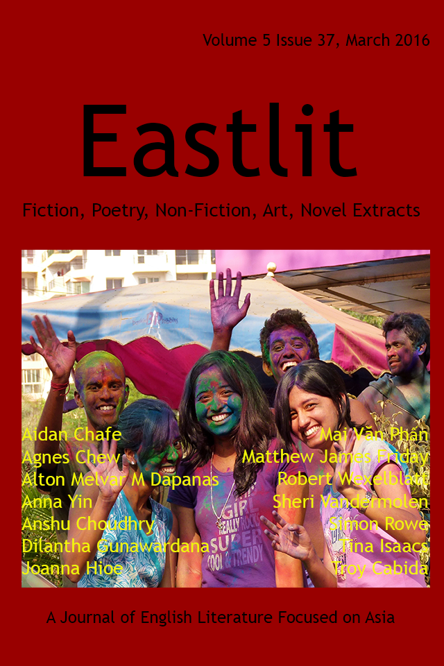 A tale of three issues. Eastlit cover issue 37